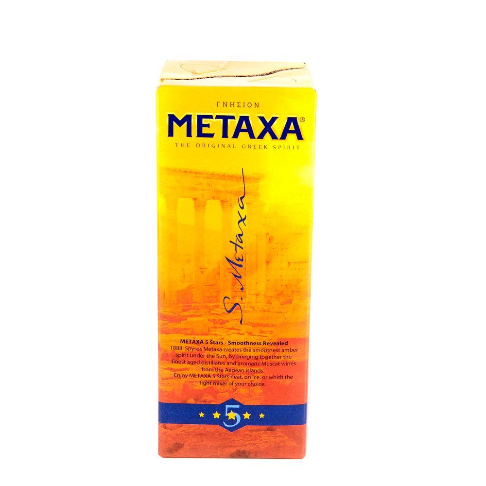 Metaxa, 2л